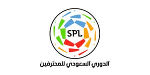 Saudi Pro League Logo